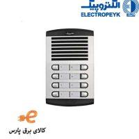 پنل-صوتی-875-شش-واحدی-عمودی